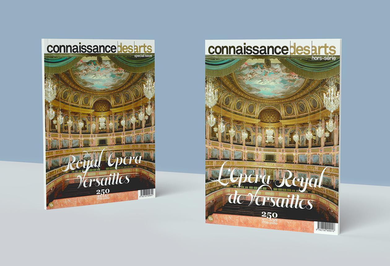 Connaissance des Arts - Hors série - Français